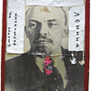 Dmitry Gutov, View the Bourgeoisie through Lenin's Eyes, 2007 © Private collection