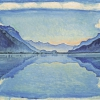 FERDINAND HODLER, Lake Thun with symmetrical reflection | 1909 © Musée d'art et d'histoire, Geneva, Photo: Bettina Jacot-Descombes