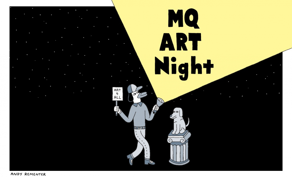 Art Night 2017 © MQ Wien, 2017